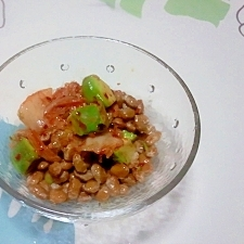 アボカド納豆キムチ++