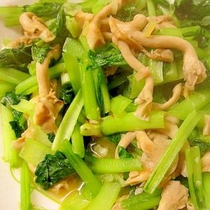 小松菜と平茸の炒め