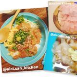 【漬け丼】釣った魚で漬け丼/ヒラメ メバル ソイ
