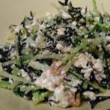 水菜とひじきの梅風味白和え