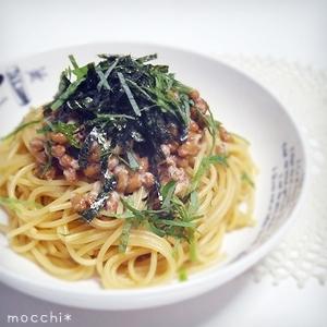 しっかり味の簡単納豆パスタ
