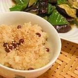 小豆で醤油赤飯