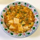 かき玉麻婆豆腐