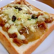 リメイク*カレーチーズトースト