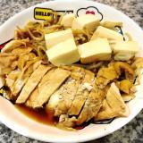 もやしと豆腐と胸肉のさっぱり煮