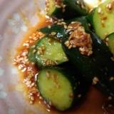 ザクザクきゅうり…食べるラー油あえ