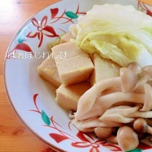 生姜入り♪高野豆腐と白菜としめじの煮物✿