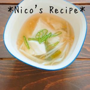 豆腐ともやしの韓国スープ