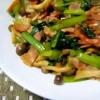 小松菜としめじとベーコンのあっさり炒め