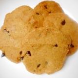 モカチョコチップドロップクッキー