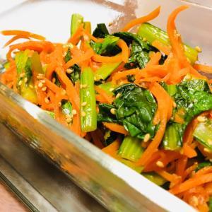 レンジで簡単☆小松菜と人参のナムル