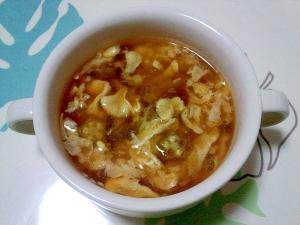 オクラと卵の酸っぱい中華スープ++