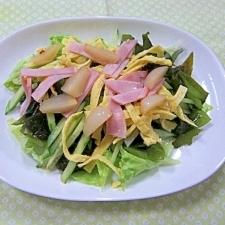 冷麺deサラダ