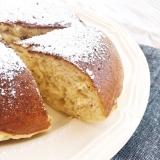 炊飯器で簡単バナナヨーグルトケーキ☆