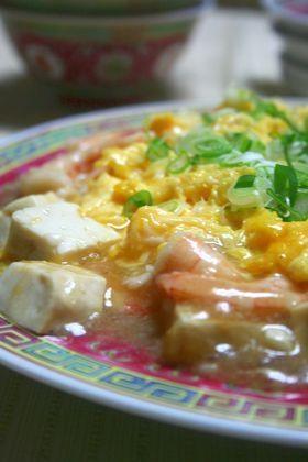 お手軽☆ふんわり卵と海老と豆腐