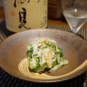 【宮城食材】蟹とオクラ、胡瓜の酢の物