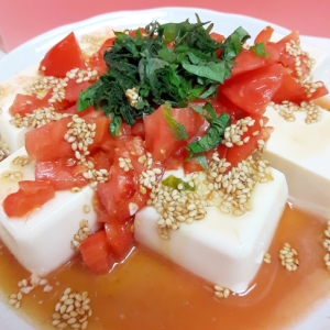簡単!(^^)大葉トマトのごまドレ豆腐サラダ♪