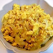 おかか醤油味 ❤タマネギ入り 炒り卵❤