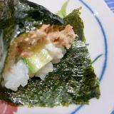 きゅうりとツナの手巻き寿司