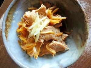 冷え性さんに♪生姜たっぷりマグロの煮物