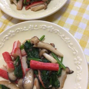 ほうれん草とシメジ椎茸の醤油炒め