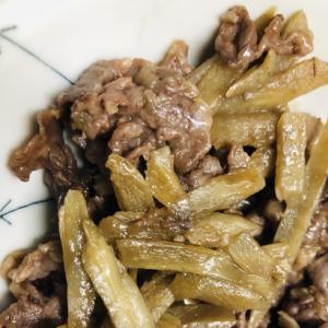 ☆お弁当用の牛肉とごぼうの炒め