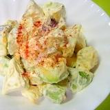 さつまいもとアボカド卵のサラダ