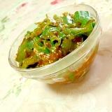 香る葱味噌❤葱と大葉の味噌大蒜❤