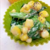 お弁当に!菜の花とコーンのスイートチリ&マヨ和え♪