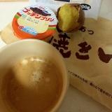 焼き芋&プリン 酒粕カフェオレ
