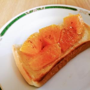 オレンジの蜂蜜シナモントースト