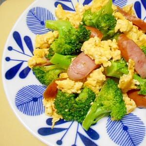 ブロッコリー・ウインナー・卵の炒め