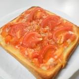 フレッシュトマトのピザトースト!