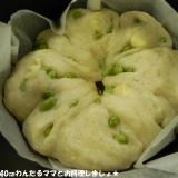 アウトドアで簡単★枝豆チーズのポリ袋パン