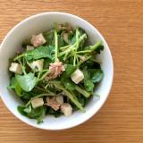 クレソンと豆腐のツナサラダ