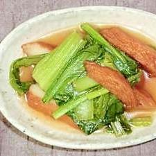 小松菜とまる天のさっと煮