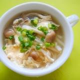 もやしとしめじの卵スープ