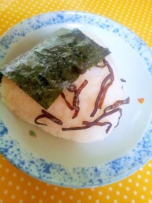 ✿すし酢でさっぱり❤塩昆布のおにぎり