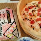 たん熊北店ちらし寿司の素とマグロで❣本格ちらし寿司