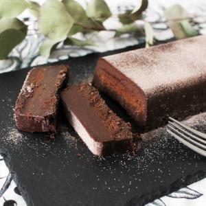 セラベイクで、濃厚チョコテリーヌ