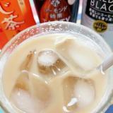 アイス☆アーモンドほうじ茶カフェオレ♪