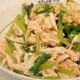 蒸し鶏と小松菜のごま甘味噌和え