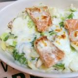 鮭と白菜のクリームペンネグラタン