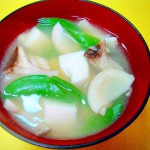 豆腐、エリンギ、スナップエンドウのみそ汁