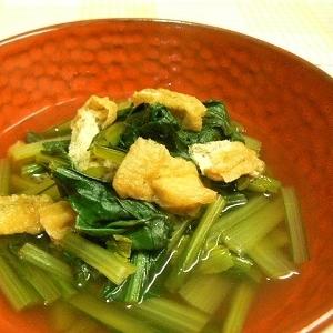 小松菜と揚げの簡単★煮びたし