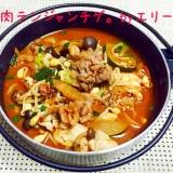 牛肉味噌チゲ(チャドル・テンジャンチゲ)