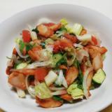 笹身燻製と野菜のまろやか青じそ和風サラダ