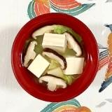 塩とうふ、椎茸、キャベツのお味噌汁
