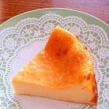 ヨーグルトで ベイクドチーズケーキ