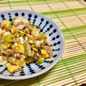 トロトロ感が美味*長葱と豆腐の卵炒め